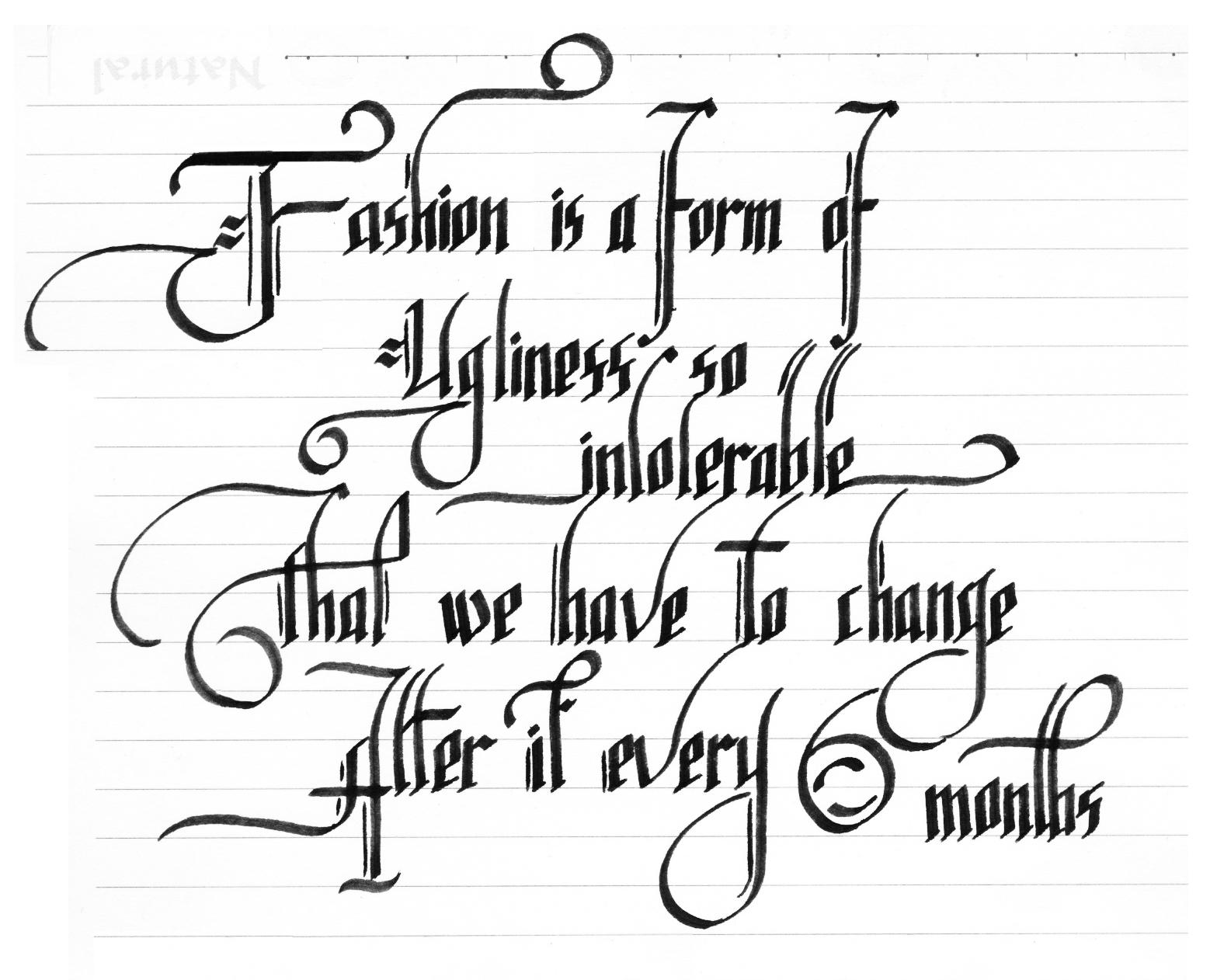 Calligraphy As I Learn 3 Raam Raam